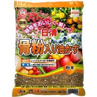 日清ガーデンメイト 骨粉入り油粕 1kg 4560194954252 1個(直送品)