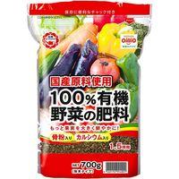 日清ガーデンメイト 100%有機野菜の肥料 700g 4560194954801 1個(直送品)