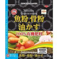 日清ガーデンメイト 魚粉+骨粉+油かす 1kg 4560194954979 1個(直送品)