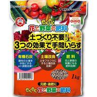 日清ガーデンメイト らくらく花と野菜の肥料 1kg 4560194955013 1個(直送品)