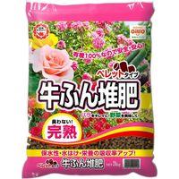 日清ガーデンメイト 牛ふん堆肥 3kg 4560194955136 1個(直送品)