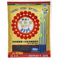 東商 超醗酵油かすおまかせ 顆粒 2.5kg 4905832003099 1個(直送品)