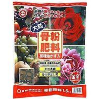 東商 骨粉肥料 大粒 1.6kg 4905832274208 1個(直送品)