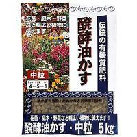 東商 伝統醗酵油かす中粒 5kg 4905832500192 1個(直送品)