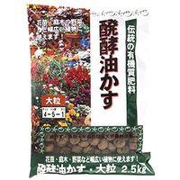 東商 伝統醗酵油かす大粒 2.5kg 4905832500215 1個(直送品)