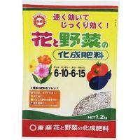 東商 花と野菜の化成肥料 1.2kg 4905832501205 1個(直送品)
