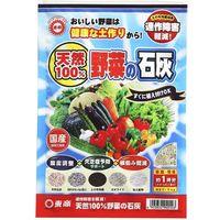東商 天然100%野菜の石灰 1kg 4905832940103 1個(直送品)