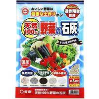 東商 天然100%野菜の石灰 3kg 4905832940202 1個(直送品)