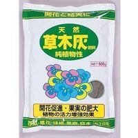 アミノール化学研究所 草木灰 500g 4906225020167 1個(直送品)