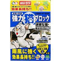 ニチリウ永瀬 強力猫ブロック(分包タイプ) 13g×6個×3種 4933136875043 1個(直送品)