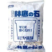 創和リサイクル 鉢底石(クリスタルクレイ) 5L 4936997100286 1個(直送品)
