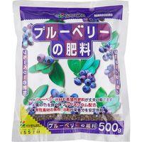花ごころ ブルーベリーの肥料 500g 4977445053402 1個(直送品)