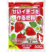 花ごころ 花 甘いイチゴを作る肥料 500g 4977445053709 1個(直送品)
