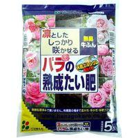 花ごころ バラの熟成たい肥 5L 4977445070201 1個(直送品)