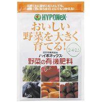 ハイポネックスジャパン 野菜の有機肥料 700g 4977517006541 1個(直送品)