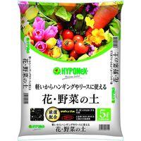 ハイポネックスジャパン 花・野菜の土 5L 4977517057154 1個(直送品)
