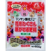 ヤマトコーポレーション 花の肥料 600g 4979934004803 1個(直送品)