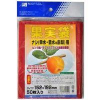 日本マタイ 果実袋赤梨用 ピンク50枚 4989156082428 1個(直送品)