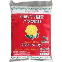 京成バラ園芸 フラワーメーカー 鉢植用(赤) 5kg 4989285601057 1個(直送品)