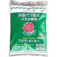 京成バラ園芸 フラワーメーカー バラ花壇 5kg 4989285601064 1個(直送品)