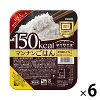大塚食品 マイサイズ マンナンごはん 140g 1セット(6食) パックごはん 包装米飯 米加工品