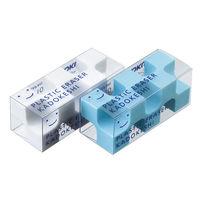 コクヨ 消しゴム<カドケシプチ> 2個入(ブルー・ホワイト) ケシーU750ー1 1セット(20個:2個入×10パック) (直送品)