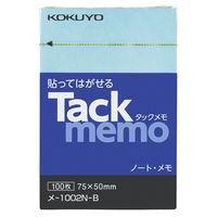 コクヨ(KOKUYO) タックメモ ふせん タテ A8 74×52 青 メ-1002-B 1セット(10冊)(直送品)