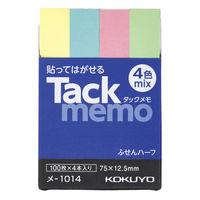 コクヨ タックメモ 付箋 ハーフサイズ メ-1014N 1セット(20冊:4冊入×5パック)(直送品)