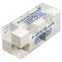 コクヨ 消しゴム<カドケシ> スチレン系エラストマー樹脂 ケシ-U700N 1セット(20個)(直送品)
