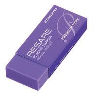 コクヨ(KOKUYO) プラスチック消しゴム<リサーレ> (プレミアムタイプ) 紫 ケシ-90V 1セット(10個)(直送品)