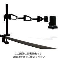 サードウェーブ デジタルマイクロスコープ(長距離撮影対応) ML S-109/フレキシブルアーム・スタンド S-109 2-9560-15(直送品)