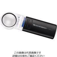 エッシェンバッハ光学ジャパン(ESCHENBACH) LEDワイドライトルーペ 12.5倍 1511-12 1個 63-1331-29(直送品)