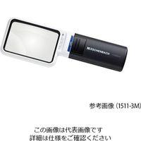 スタック・アンド・オプティーク LEDワイドライト ルーペ・モベースセット 3倍 1511-2M 1セット 4-3015-01(直送品)