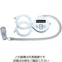 京葉光器 フィールドルーペ レンズ2枚 FIW-02/SP 1個 4-2420-02(直送品)