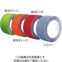 セーフラン安全用品 蛍光すべり止めテープ 蛍光ピンク 11900 1巻(5m) 4-2809-01(直送品)
