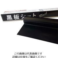 アズワン 黒板シート 黒 20枚入 1箱(20枚) 4-2282-01(直送品)