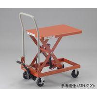 アズワン ハンドリフター ATH-S150 1台 1-3221-12(直送品)