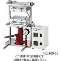 アズワン 小型熱プレス機 (冷却機能付き) 0〜1t HC300-01K 1個 2-8157-14(直送品)