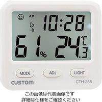 アズワン デジタル温湿度計 バックライト付 校正証明書付 CTH-235 1個 1-4061-22-20(直送品)