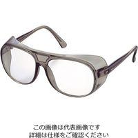 アズワン 防塵メガネ 1個 9-035-21(直送品)