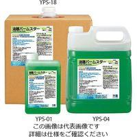 M.I.T 中性洗浄剤(油離パームスター) 4kg YPS-04 1缶 4-2639-02(直送品)