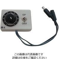 アズワン ライトパネル パルス式専用調光器 1個 4-1556-21(直送品)