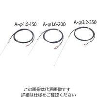 アズワン 測温抵抗体 A級 Φ1.6×150 1個 4-2127-01(直送品)