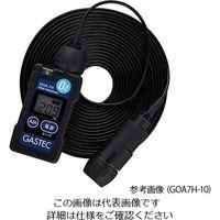 ガステック(GASTEC) 装着型酸素濃度指示警報計 20mセンサーコード GOA7H-12 1本 1-5653-43(直送品)