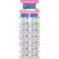 スミス通商 エチケット袋 マナーパック (乗り物酔い・つわりなど) 4580497874132 1セット(12個)(直送品)