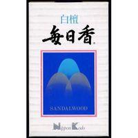 日本香堂 白檀 毎日香 バラ詰 4902125121003 1セット(160G×5)(直送品)