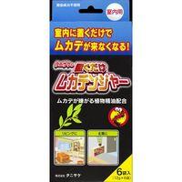 タニサケ 置くだけムカデンジャー 4962431000409 1セット(12G×6袋×10)(直送品)