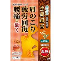 ヘルス 薬治湯 温感 柚子生薬 4976552040985 1セット(10包×8)(直送品)