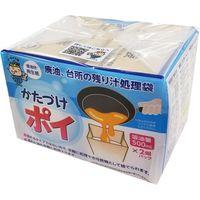 廃油処理袋かたづけポイ 4976861006160 1セット(500ml×2個パック×12) 服部製紙(直送品)