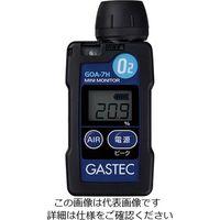 ガステック(GASTEC) 装着型酸素濃度指示警報計 本体 GOA-7H-S 1台 1-5653-21(直送品)